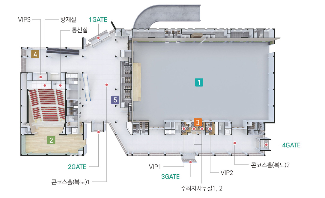 1GATE에서 시계방향으로 다목적홀, 4GATE, 콘코스홀(복도)2, VIP2, 주최자사무실1,2, 3GATE, VIP1, 2GATE, 콘코스홀(복도)1, 콘코스홀(통신실, 방재실, VIP3)이 위치해 있습니다.